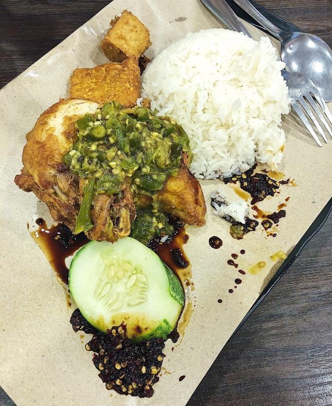 Ayam Sambal Hijau ($7.90)