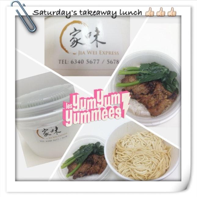 Fine Dining @家味 Jia Wei Roxy Mercure Hotel