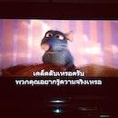 movie at home #100happydays #day11 #rat #chef #food #ratatouille #home #thailand #nonthaburi #relax #dvd #fun