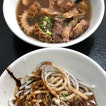 Mixed Beef Noodles Dry Style