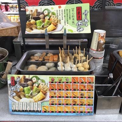貓空纜車貓空站 Maokong Gondola Maokong Station | Burpple