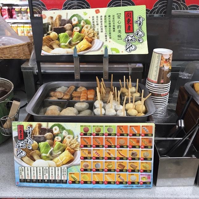 Fish Cake, Maokong Taipei