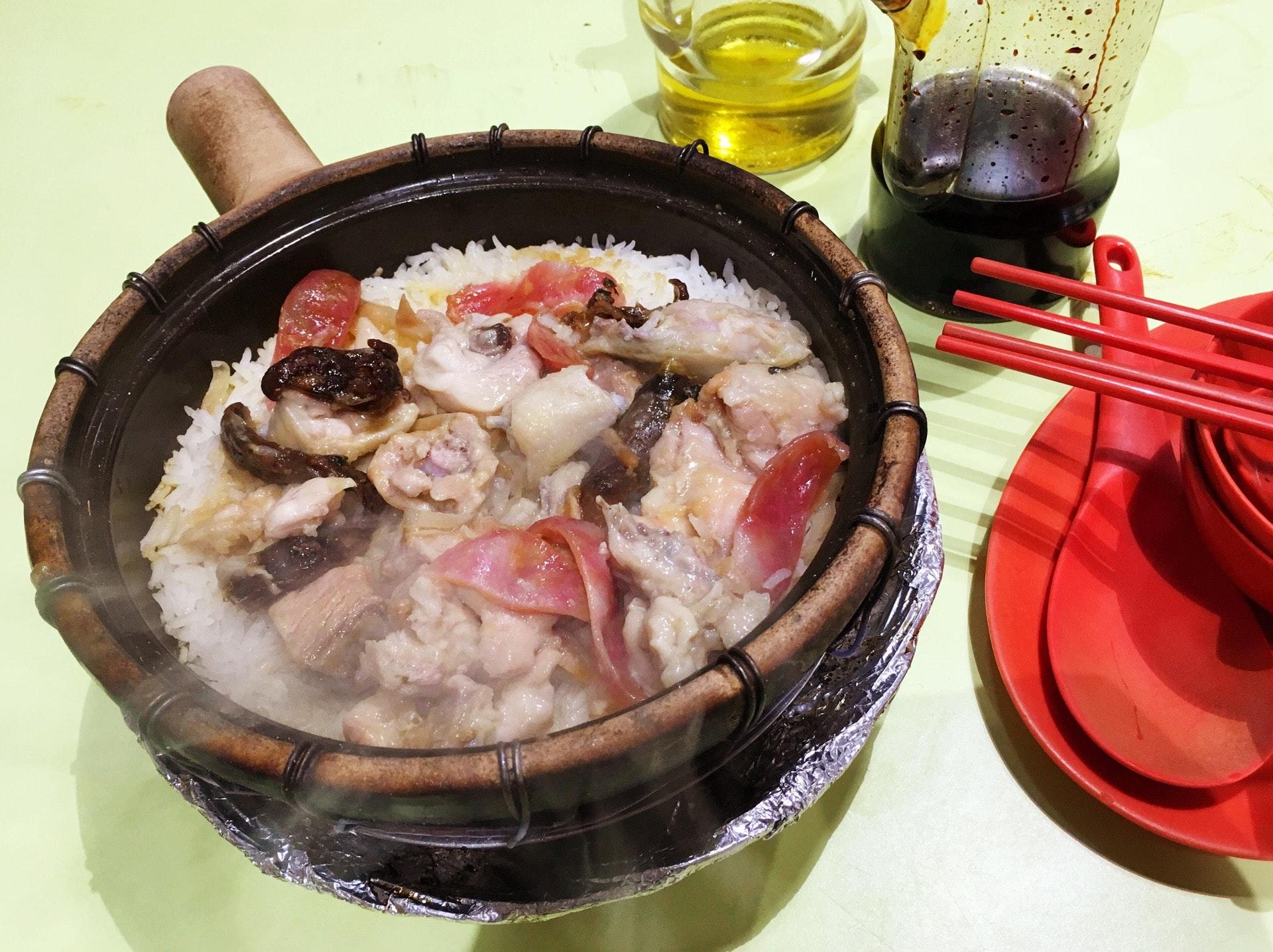 New Lucky Claypot Rice (Holland Drive Market & Food Centre)