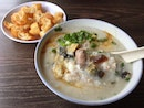 猪杂粥 Mixed Pork Porridge