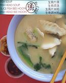 Mr Fish (Chinatown Complex Market & Food Centre)