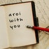 aroi with you