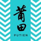 Putien (Raffles City)
