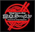 Takagi Ramen (51@AMK)