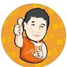 Xin Bei Papaya Milkshake (Ang Mo Kio)