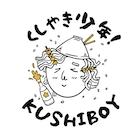 Kushiboy