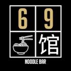 69 Noodle Bar