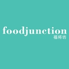 Food Junction (HarbourFront Centre)