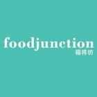Food Junction (Bugis Junction)