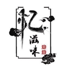 YI ZI Wei (忆滋味)