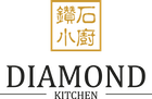Diamond Kitchen (Marine Parade)