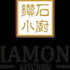 Diamond Kitchen (Marine Parade)
