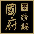 Guo Fu Steamboat