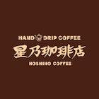 Hoshino Coffee (United Square)