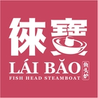 Lai Bao Fish Head Steamboat