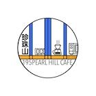195 Pearl Hill Café