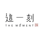 The Moment Singapore 這一刻