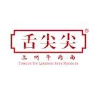 Tongue Tip Lanzhou Beef Noodles (Tiong Bahru Plaza)