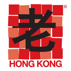 Old Hong Kong Kitchen (KINEX)