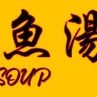 Fish Soup (Shenton Food Hall)