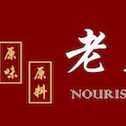 Yuan Nourishing Herbal Soup (Shenton Food Hall)